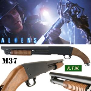 ALIENS - SHOTGUN ITHACA M37 OFFICIEL SAWED OFF