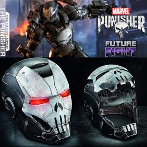 THE PUNISHER WAR MACHINE : FUTUR FIGHT - CASQUE INTEGRAL OFFICIEL (HASBRO - MARVEL GAMER VERSE)