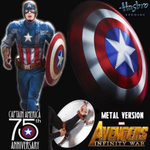 AVENGERS 3: INFINITY WAR - BOUCLIER OFFICIEL LIMITED EDITION 75TH ANNIVERSARY (VERSION TOUT METAL)