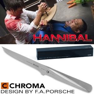 HANNIBAL (SERIE) - COUTEAU JAPONAIS OFFICIEL (DESOSSEUR VERSION)