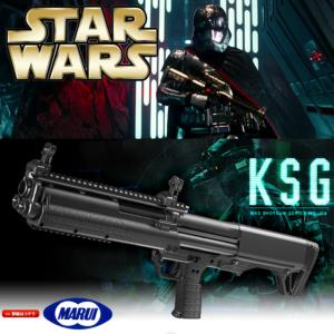 STAR WARS - SHOTGUN KSG OFFICIEL (INSPIRATION DU SONN-BLAS F-11D BLASTER RIFLE DU CAPTAIN PHASMA)