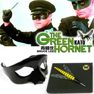 "THE GREEN HORNET (SERIE) - BRUCE LEE MASQUE ET DARD DE ""KATO"" (ECHELLE 1:1 PROP REPLICAS USA)"