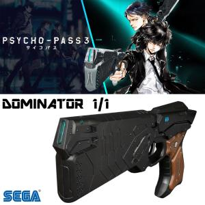 PSYCHO-PASS 3 : BLASTER DOMINATOR GUN OFFICIEL (PSYCHO-PASS - SEGA - IMPORT JAPAN)