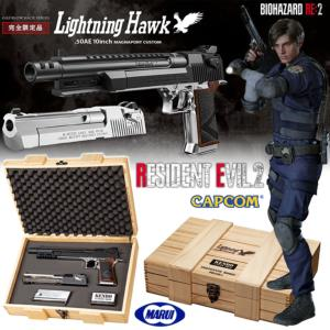 RESIDENT EVIL 2 (BIOHAZARD RE:2 ) - PISTOLET LIGHTNING HAWK LEON OFFICIEL LIMITED EDITION (CAPCOM)