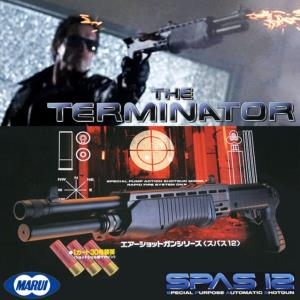 TERMINATOR - SHOTGUN AUTOMATIQUE SPAS 12 OFFICIEL (MARUI JAPAN)