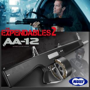 THE EXPENDABLES 2  - SHOTGUN AUTOMATIQUE AA12 OFFICIEL + CHARGEUR DRUM HAUTE CAPACITE (MARUI JAPAN)