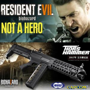 RESIDENT EVIL 7 (BIOHAZARD)  - SHOTGUN THOR'S HAMMER ALBERT WESKER MODEL 2 OFFICIEL LIMITED EDITION