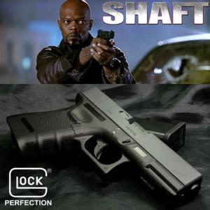 SHAFT - PISTOLET GLOCK 19 GEN3 OFFICIEL METAL & ABS AVEC RETOUR DE CULASSE