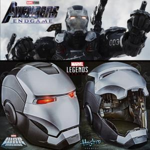 AVENGERS: ENDGAME - WAR MACHINE CASQUE INTEGRAL OFFICIEL (HASBRO - MARVEL LEGENDS)