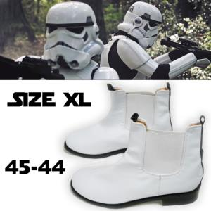 STAR WARS - STORMTROOPER BOTTES (TAILLE XL : 45-44)