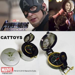 AVENGERS: ENDGAME - CAPTAIN AMERICA BOUSSOLE OFFICIELLE PEGGY CARTER (MARVEL - CATTOYS)