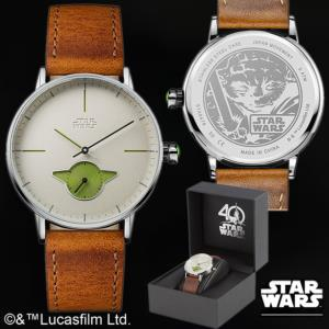 STAR WARS - MONTRE STAR WARS OFFICIELLE YODA LIMITED EDITION 40TH ANNIVERSARY (LUCASFILM LTD.)