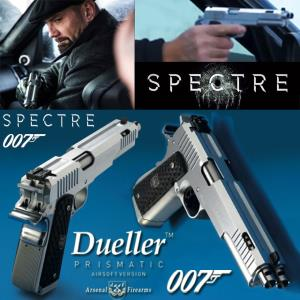 JAMES BOND : SPECTRE - PISTOLET DUELLER OFFICIEL ULTRA LIMITED EDITION (DOUBLE CANON - BLOW BACK)