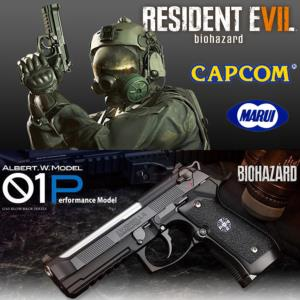 RESIDENT EVIL 7 (BIOHAZARD)  - PISTOLET ALBERT WESKER MODEL 01 PERFORMANCE OFFICIEL LIMITED EDITION
