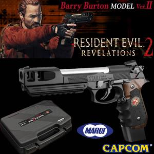 RESIDENT EVIL REVELATION 2  - PISTOLET BARRY BURTON OFFICIEL S.T.A.R.S. VERSION 2 (LIMITED EDITION)