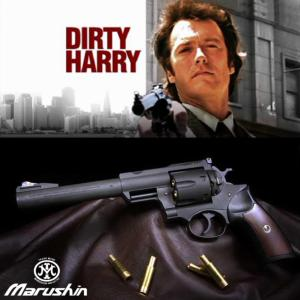 L'INSPECTEUR HARRY - 44 MAGNUM RUGER SUPER REDHAWK OFFICIEL (CANON LONG 7.5 INCH)