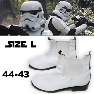 STAR WARS - STORMTROOPER BOTTES (TAILLE L : 44-43)