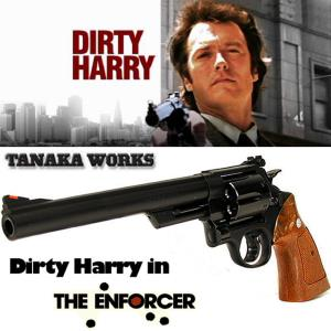L'INSPECTEUR HARRY - 44 MAGNUM M29 CLASSIC SMITH & WESSON OFFICIEL (CANON LONG 8.375 INCH)