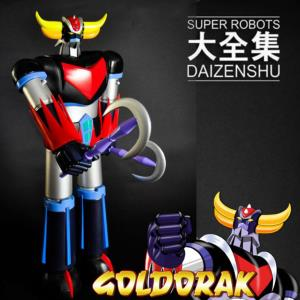 GOLDORAK (GRENDIZER) - ROBOT OFFICIEL 50CM (HIGH DREAM)