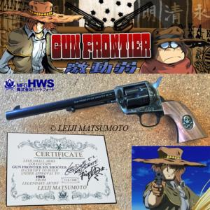 GUN FRONTIER - SIX SHOOTER OFFICIEL LIMITED SIGNATURE EDITION (HWS JAPAN - REVOLVER LEIJI MATSUMOTO)