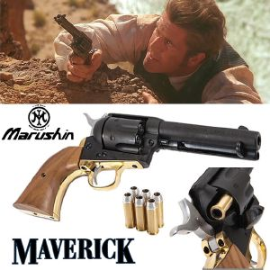 MAVERICK - REVOLVER COLT SAA 45 PEACEMAKER OFFICIEL (VERSION AIRSOFT MARUSHIN)
