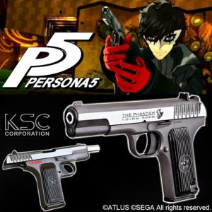 PERSONA 5 - PISTOLET TT-33  JOKER OFFICIEL LIMITED EDITION (ATLUS - SEGA - KSC CORPORATION JAPAN)