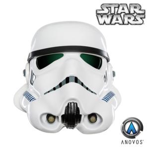 STAR WARS - CASQUE STORMTROOPER OFFICIEL (ANOVOS)