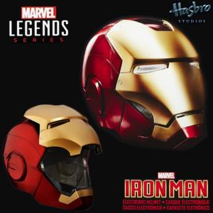 IRON MAN 3 - CASQUE INTEGRAL OFFICIEL ELECTRONIQUE AVEC SON & LUMIERE LED (HASBRO - MARVEL LEGENDS)