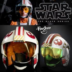 STAR WARS - CASQUE LUKE SKYWALKER OFFICIEL AVEC FONCTION ELECTRONIQUE (HASBRO - THE BLACK SERIES)