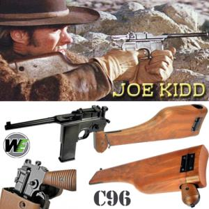JOE KIDD - MAUSER C96 TOUT EN METAL AVEC CROSSE IMITATION BOIS (VERSION AIRSOFT)