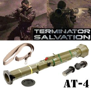 TERMINATOR SALVATION - LANCE ROQUETTE AT-4 OFFICIEL