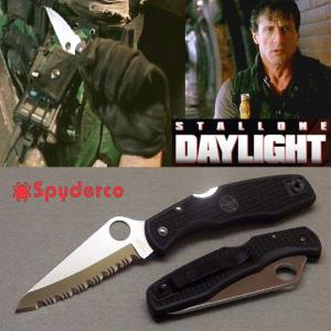 DAYLIGHT (STALLONE) - COUTEAU OFFICIEL