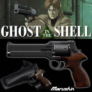 GHOST IN THE SHELL - REVOLVER MATEBA OFFICIEL AVEC HOLSTER CUIR & CROSSE BOIS VERITABLE