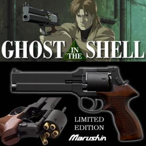 GHOST IN THE SHELL - REVOLVER MATEBA OFFICIEL LIMITED EDITION AVEC CROSSE EN BOIS VERITABLE