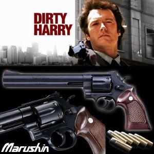 INSPECTEUR HARRY - 44 MAGNUM SMITH & WESSON OFFICIEL