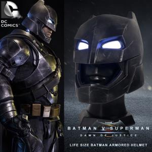 "BATMAN VS SUPERMAN - CASQUE BATMAN OFFICIEL ""ARMORED HELMET"""