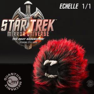 STAR TREK : MIRROR UNIVERSE - PELUCHE 'TRIBBLE' ECHELLE 1:1 OFFICIELLES (QUANTUM MECHANIX)