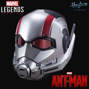 ANT-MAN - CASQUE INTEGRAL ELECTRONIQUE OFFICIEL (HASBRO - MARVEL LEGENDS)