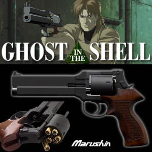 GHOST IN THE SHELL - REVOLVER MATEBA OFFICIEL AVEC CROSSE EN BOIS VERITABLE