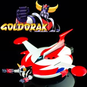 GOLDORAK (GRENDIZER) - VAISSEAU ET ROBOT EJECTABLE TOUT EN METAL OFFICIELS  (DIE CAST - HIGH DREAM)