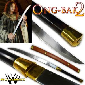 ONG-BAK 2 - SABRE REPRODUCTION AUTHENTIQUE (PRACTICAL MAITRE FORGERON - NO LIMITS)