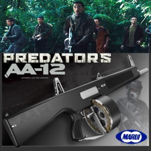 PREDATORS - SHOTGUN AUTOMATIQUE AA12 OFFICIEL + CHARGEUR DRUM HAUTE CAPACITE (MARUI JAPAN)