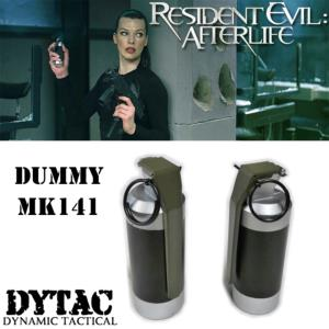 RESIDENT EVIL AFTERLIFE - LOT DE 2 GRENADES ALICE DUMMY MK141 (DECORATIVE)