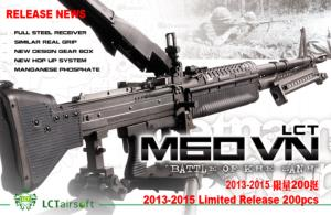 PLATOON - MITRAILLEUSE M60VN EN METAL TOUT AUTOMATIQUE ULTRA LIMITED EDITION (LCT STEEL AEG)