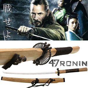 47 RONIN - SWORD KAI OFFICIEL LIMITED EDITION (PRACTICAL)