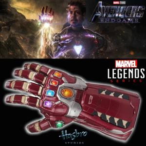 AVENGERS: ENDGAME - NANO GANTELET IRON MAN OFFICIEL TAILLE 1/1 ARTICULE (HASBRO - MARVEL LEGENDS)