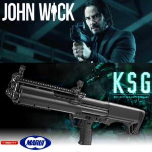 JOHN WICK - SHOTGUN KSG OFFICIEL (MARUI JAPAN)