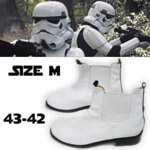 STAR WARS - STORMTROOPER BOTTES (TAILLE M : 43-42)